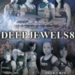 試合結果:DEEP JEWELS 8 DEEP JEWELSフェザー級GP2015準決勝・決勝戦!