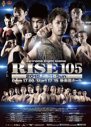 RISE105