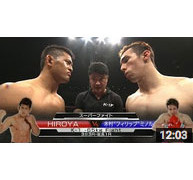"""HIROYA vs 木村""""フィリップ""""ミノル"""