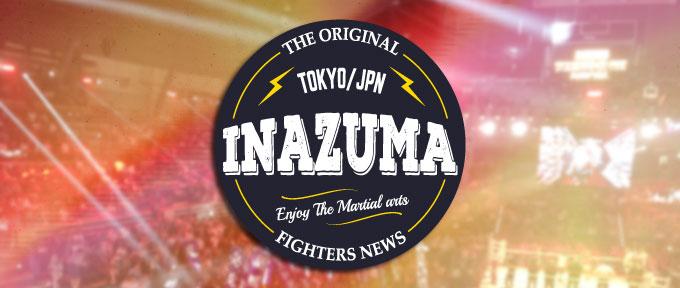 INAZUMAの紹介