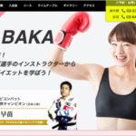 格闘技ジム追加掲載-赤羽駅:GRABAKA赤羽ジム