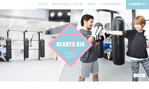 hearts-kix