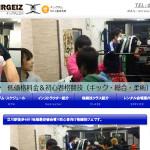 立川駅総合格闘技ジム-キングダム立川コロッセオ入会キャンペーン開催!