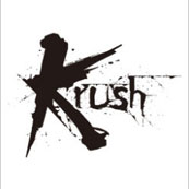 試合予定:Krush.55 東京後楽園ホール