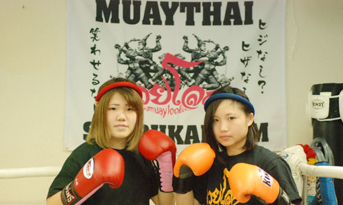 八王子駅・西八王子駅のキックボクシングジム尚武会「伊藤紗弥」