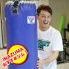 格闘技ジム掲載:静岡県御殿場市|総合格闘技・キックボクシング-SUBMIT MMA