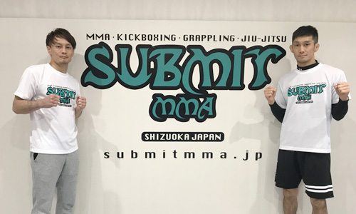 submitmma