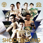試合予定:SHOOT BOXING 2015 ~SB30th Anniversary~ act.3 06.21