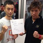 RK蒲田ボクシングファミリーさんへ伺ってきました!