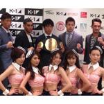 K-1 WORLD GP ~-70kg初代王座決定トーナメント~ 直前見どころ