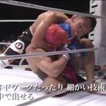 格闘技動画:DREAM.17 宇野薫 VS リオン武 煽りPV