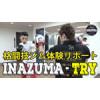 蒲田駅格闘技ジム-ボクシング体験-RK蒲田ボクシングファミリー