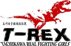 T-REX団体旗