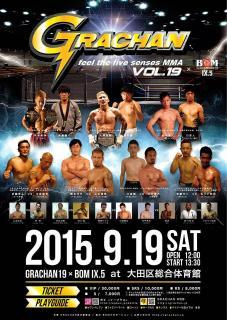 grachan_150919grachan-poster