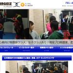 キングダム立川コロッセオ:INAZUMA-TRY視聴者特典
