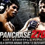 試合予定:PANCRASE 270 /10.04