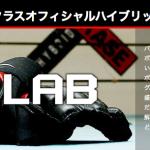 格闘技ジム告知:P's LAB世田谷-9月中は入会金と体験が無料!!