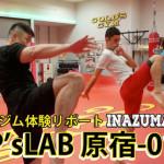 原宿駅格闘技ジム-キックボクシング体験-P'sLAB原宿01
