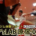 原宿駅格闘技ジム-キックボクシング体験-P'sLAB原宿02