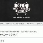KIBAマーシャルアーツクラブ:INAZUMA-TRY視聴者特典