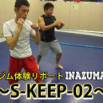 尾山台駅格闘技ジム-総合格闘技体験-S-KEEP02
