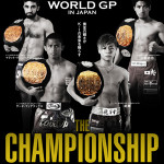 試合予定:K-1 WORLD GP 2015 IN JAPAN ~THE CHAMPIONSHIP~ /11.21