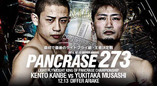 p273kanbemusashi