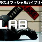 P's LAB東京ゴールドジム原宿さんにINAZUMA-TRYを掲載頂きました