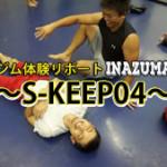 尾山台駅格闘技ジム-総合格闘技体験-S-KEEP04