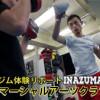 幡ヶ谷駅格闘技ジム-キックボクシング体験-KIBAマーシャルアーツクラブ02