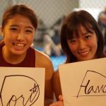 法 DATE選手、華 DATE選手サイン色紙当選者発表