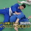 綾瀬駅格闘技ジム-ブラジリアン柔術体験-パラエストラ綾瀬01