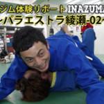 綾瀬駅格闘技ジム-ブラジリアン柔術体験-パラエストラ綾瀬02