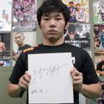 斎藤裕選手-サイン色紙プレゼント企画