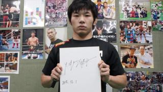 斎藤裕選手-サイン色紙-当選者発表
