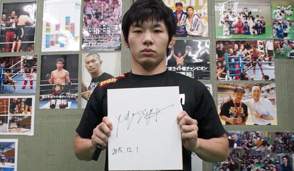 saito-色紙