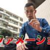 成功を引き寄せる「アファメーション」を簡単に習得する方法