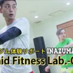 格闘技ジム-Jaid Fitness Lab.01-キックパーソナルトレーニング体験