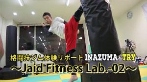 格闘技ジム-Jaid Fitness Lab.02-キックパーソナルトレーニング体験