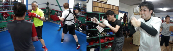 東拳ボクシングジム