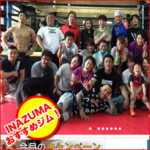 東京の格闘技ジム:馬込・西馬込・中延・戸越-YSA/KRAZY BEE