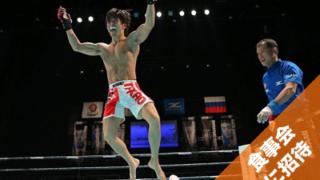 「上田トレーニング」クラウドファンディング新着情報