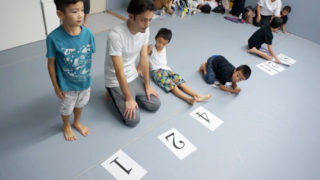 子供の算数+たいそうクラス体験03@巣鴨パトスタジオ