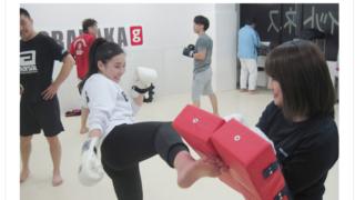 女性のための格闘技ジム検索サイト「シンデレラ」を公開しました