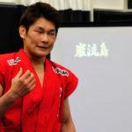 町田光選手サイン色紙当選者発表