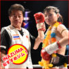 新規格闘技ジム掲載:八王子駅|ムエタイ・キックボクシング&フィットネス|尚武会