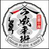 東京の格闘技ジム|飯田橋駅でブラジリアン柔術-今成柔術