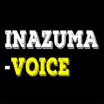 格闘家の「生の声」をお届けする『INAZUMA-VOICE』始動