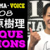【大原樹理インタビュー】RIZIN24矢地祐介戦で勝利を引き寄せたエレメントを取材