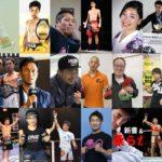 【おすすめ漫画】27名の格闘家がハマった格闘漫画28選まとめ|後編